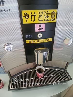 淡路島旅行記⑥~神社&おみやげ~ 2018-9-18 (4)