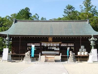 淡路島旅行記⑥~神社&おみやげ~ 2018-9-18 (3)