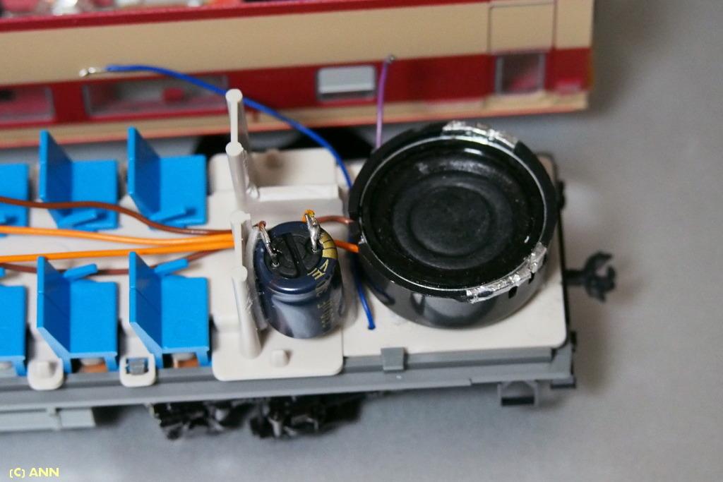 HO-KATO-KIHA80-SPEAKER_1024ann.jpg