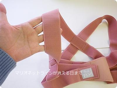 手で持つとテロンとなるくらい柔らかい素材