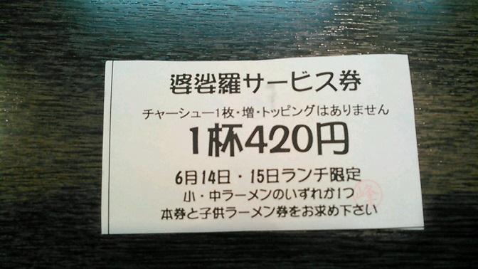 20180531_12230813.jpg