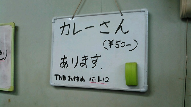 20180706_1300076.jpg