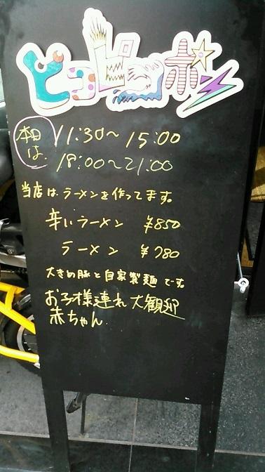 20180922_1422180.jpg