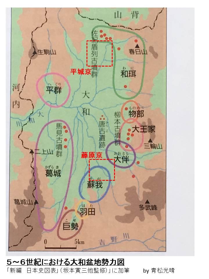 大和盆地勢力図
