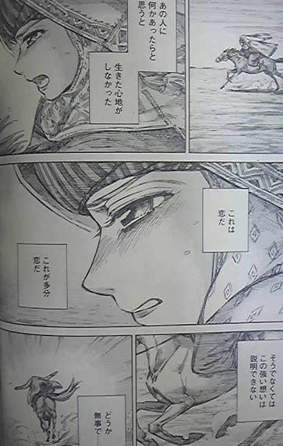 乙嫁再会03