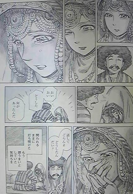 乙嫁再会05