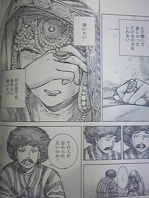 乙嫁再会06