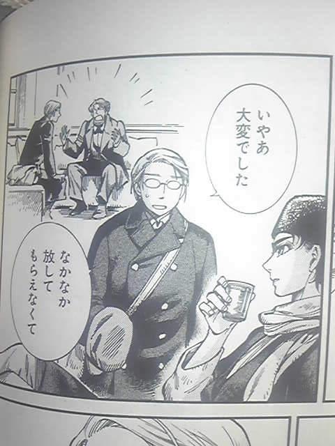 乙嫁45話02