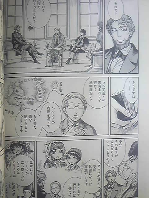 乙嫁45話09