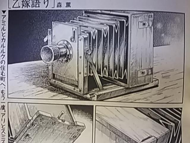 乙嫁55話001