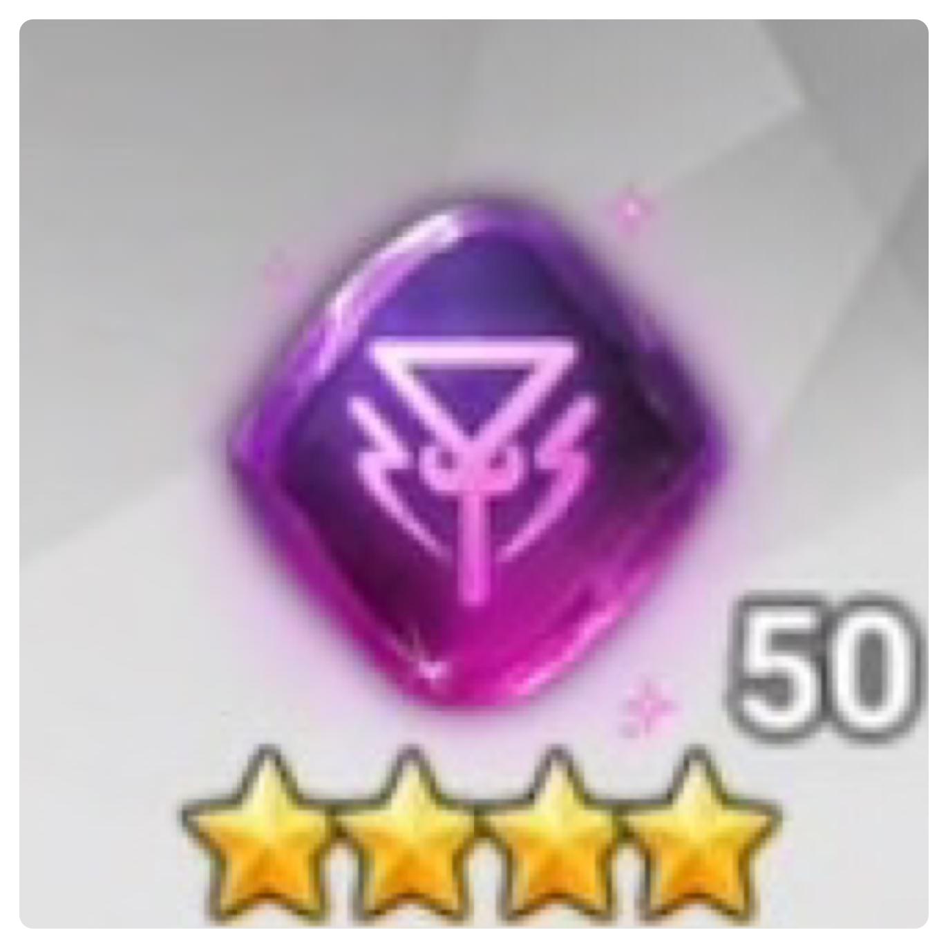 overhit 闇の魔石