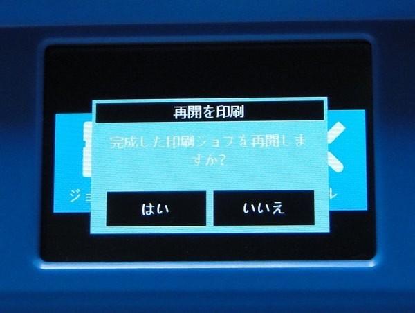 3DPComparison_05.jpg