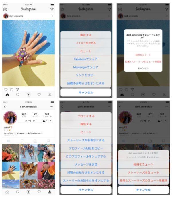 Instagram20180523.jpg