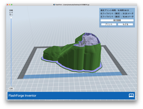 InventorC_04.jpg