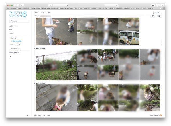 PhotoStation_03.jpg
