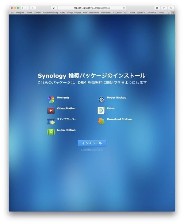 Synology_08.jpg