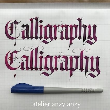 180805パラレルペンCalligraphy