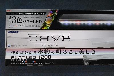 LED0521.jpg