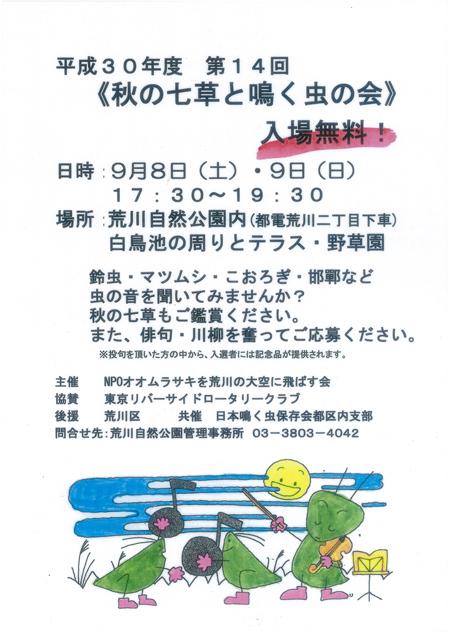 nakumushi_001.jpg