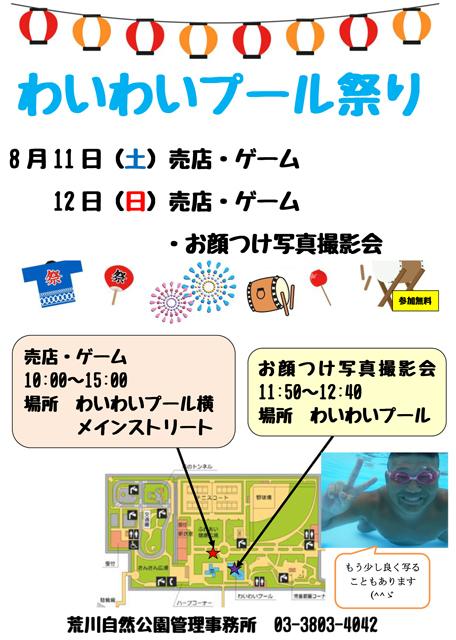 pdf_001_201808041840588cf.jpg