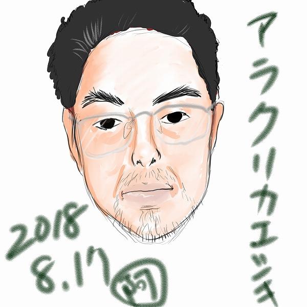 s-jigazou2.jpg