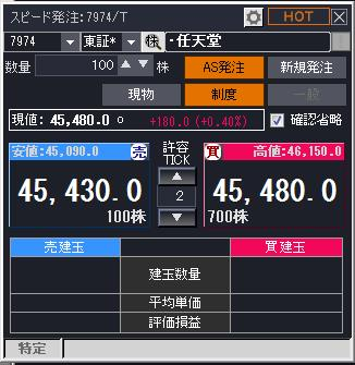 2017-01-883.jpg