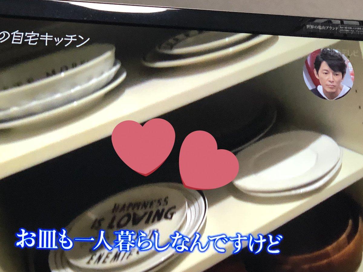 KAT-TUNが『おしゃれイズム』で自宅映像公開、亀梨和也がスヌーピーのお皿を使用していることが判明