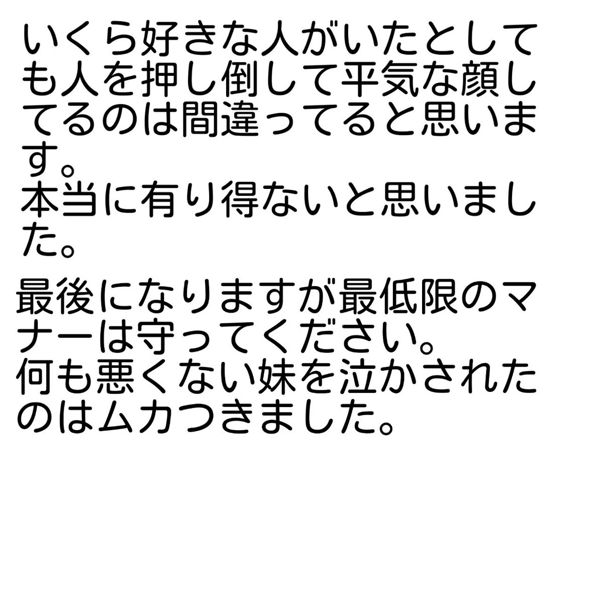 DoBLFTpVsAIRHAi4.jpg