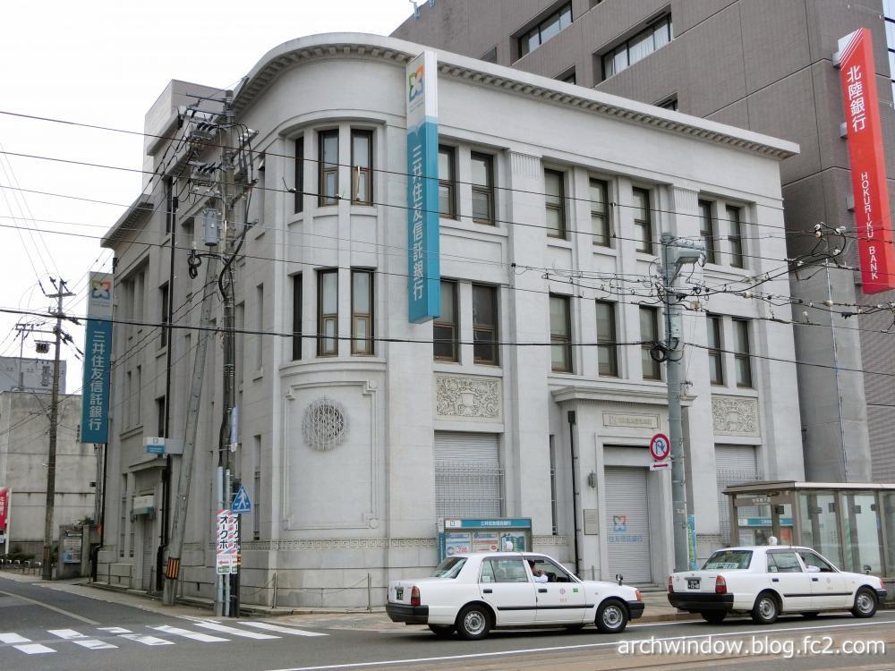 三井住友銀行 828 支店