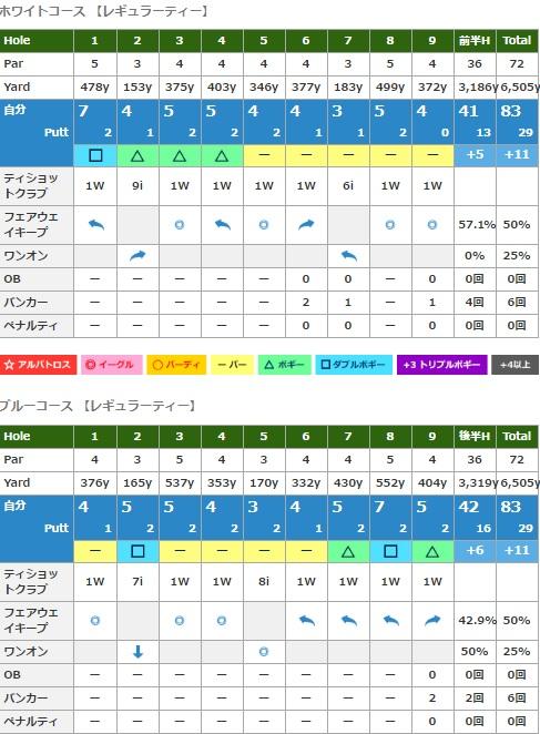 飯塚 180814