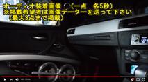 ACM試聴動画例5小