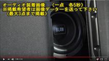 ACM試聴動画例6小