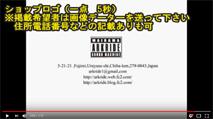 ACM試聴動画例8小