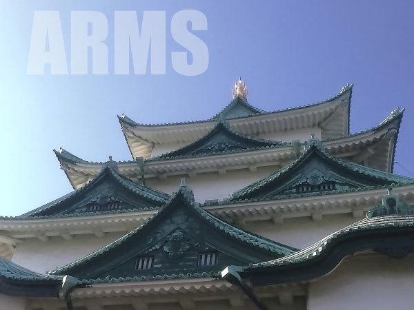 名古屋城の天守閣 工事前