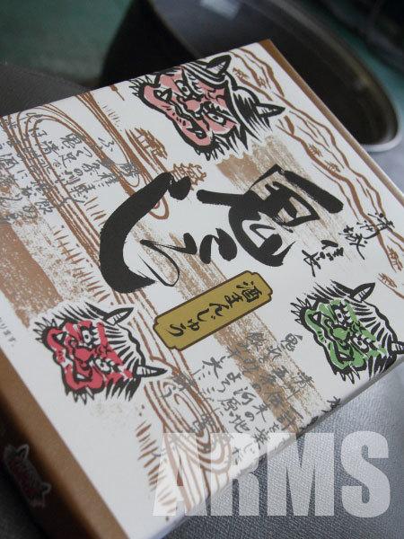愛知県のホイールリペア店
