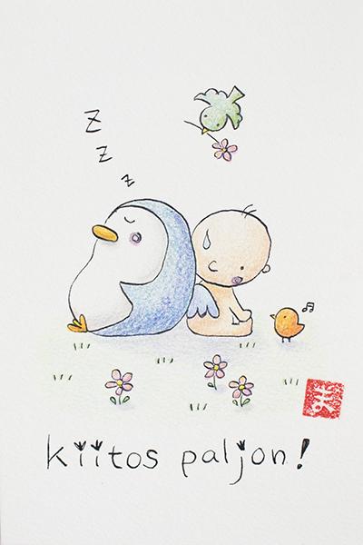 眠っているペンギンと天使