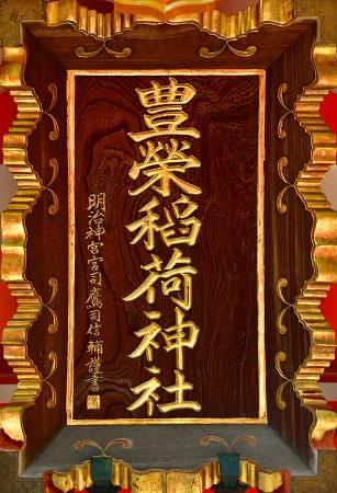DSC_金王0737_01