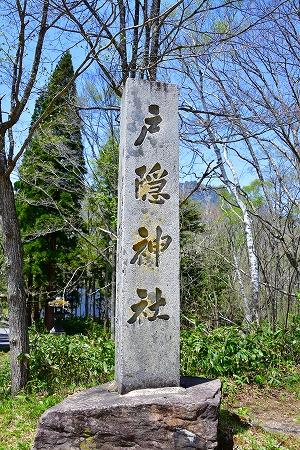 DSC_戸1886_01