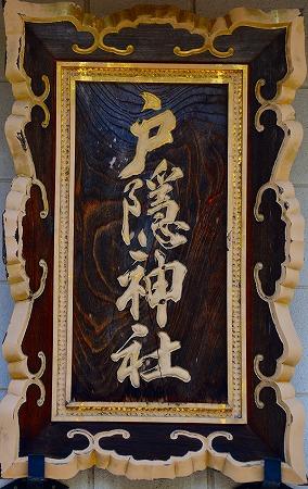 DSC_戸1936 (1)_01