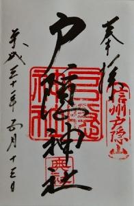 DSC_戸1989_01