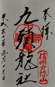 DSC_戸1990_01