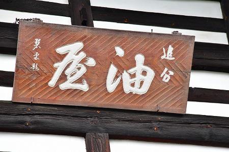 DSC_信蕎麦4187