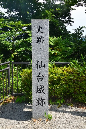 DSC_仙台城址5544_01