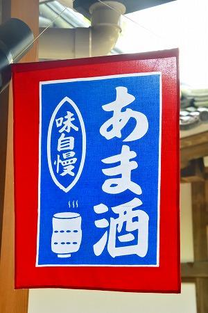 DSC_大崎5605_01