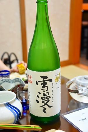DSC_みやぎ5655_01