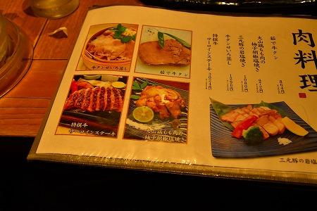 DSC_ぬる6793