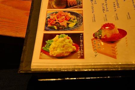 DSC_ぬる6794