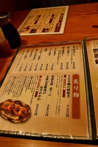 DSC_ひもの6874_01