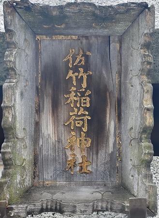DSC_佐竹7026_01