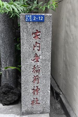 DSC_佐竹7042